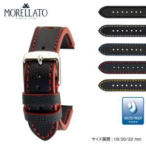 時計 ベルト 腕時計ベルト 防水 腕時計 バンド ラバー 完全防水 モレラート MORELLATO 18mm 20mm 22mm 耐水 ボーリング BOWLING あすつく|mano-a-mano