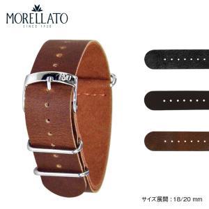 時計 ベルト 腕時計ベルト バンド  カーフ 牛革 MORELLATO モレラート LISTA リスタ x4499600 18mm 20mm|mano-a-mano