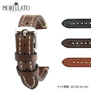 時計 ベルト 時計ベルト カーフ 牛革 MORELLATO モレラート RAFFAELLO ラファエロ x4539b51 20mm 22mm 24mm|mano-a-mano