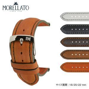 時計 ベルト 腕時計ベルト バンド  カーフ 牛革 MORELLATO モレラート FONTANA フォンタナ x4540a61 18mm 20mm 22mm|mano-a-mano