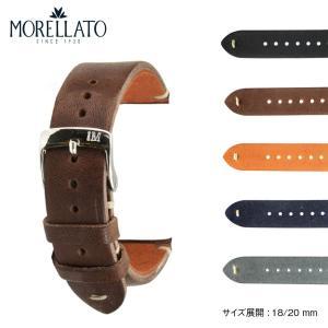 時計 ベルト 時計ベルト カーフ 牛革 MORELLATO モレラート HAYEZ アイエツ x4541a76 18mm 20mm|mano-a-mano