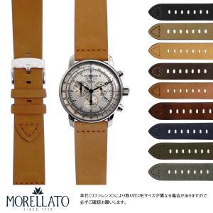 ツェッペリン用 Zeppelin にぴったりの時計ベルト MORELLATO モレラート BRAMANTE X4683B90   時計ベルト 時計 ベルト カーフ バンド 時計バンド 替えベルト mano-a-mano