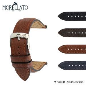 時計ベルト 時計バンド カーフ(牛革) 腕時計用ベルト交換 モレラート CANOVA X4684B73 18mm 20mm 22mm