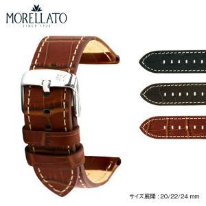 時計 ベルト 腕時計ベルト バンド  カーフ 牛革 MORELLATO モレラート PLAIN プレイン x4733480 20mm 22mm 24mm|mano-a-mano