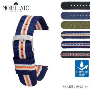 時計 ベルト 腕時計ベルト バンド  ナイロン MORELLATO モレラート BADMINTON バドミントン x4748a74 18mm 20mm|mano-a-mano
