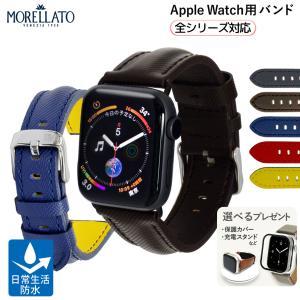 Apple Watch パーツ付バンド アップルウォッチ 38mm 42mm 専用バンド バンド モレラート 社製腕時計ベルト RIDING (ライディング) 腕時計ベルト|mano-a-mano