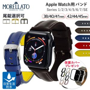 Apple Watch パーツ付バンド アップルウォッチ 38mm 40mm 42mm 44mm 専用バンド バンド モレラート 社製腕時計ベルト RIDING (ライディング) 腕時計ベルト|mano-a-mano