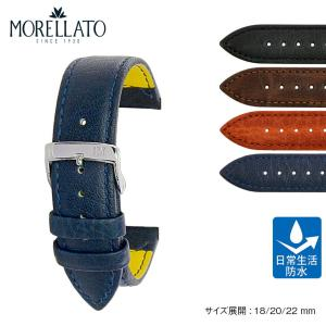 時計 ベルト 腕時計ベルト バンド カーフ 牛革 生活防水 MORELLATO モレラート SKATING スケーティング x4761713 18mm 20mm 22mm|mano-a-mano
