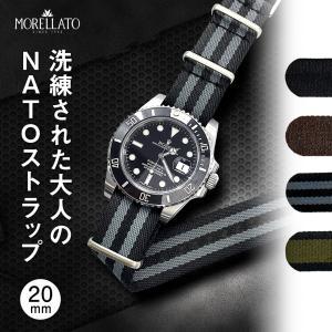 モレラート 時計ベルト 時計バンド ナイロン ARMY(アーミー) X4804B91 18mm 20mm 22mm
