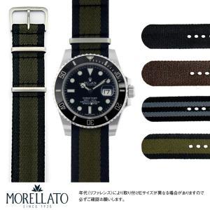 ロレックス サブマリーナ ROLEX Submariner にぴったりの時計ベルト MORELLATO モレラート ARMY X4804b91 | 時計ベルト 時計 バンド 交換|mano-a-mano