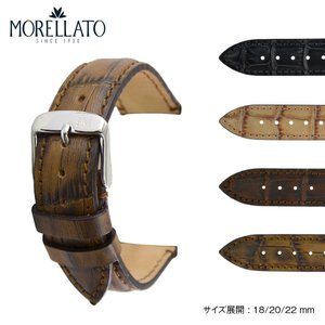 腕時計ベルト バンド 交換 牛革 メンズ 22mm 20mm 18mm MORELLATO MODIGLIANI X4807B95|mano-a-mano
