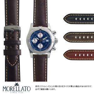 ブライトリング アベンジャー BREITLING  AVENGER2 にぴったりの時計ベルト MORELLATO モレラート MASACCIO X4808B71 - | 時計ベルト 時計 バンド 交換|mano-a-mano