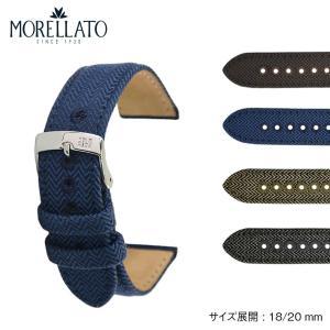 時計 ベルト 腕時計ベルト バンド  ファブリック MORELLATO モレラート SISLEY シスレー x4809b96 18mm 20mm|mano-a-mano