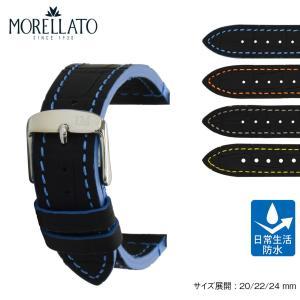 時計 ベルト 腕時計ベルト バンド  カーフ 牛革 MORELLATO モレラート TRICKING トリッキング X4910B44 20mm 22mm 24mm|mano-a-mano
