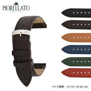 時計 ベルト 腕時計ベルト バンド  カーフ 牛革 MORELLATO モレラート DUSTER ダスター X4936C21 14mm 16mm 18mm 20mm|mano-a-mano