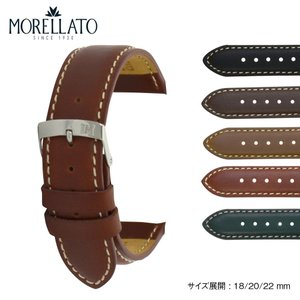 腕時計ベルト バンド 交換 牛革 メンズ 22mm 20mm 18mm MORELLATO RODIUS X4937C23|mano-a-mano