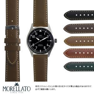 IWC マーク IWC MARK にぴったりの時計ベルト MORELLATO モレラート RODIUS X4937C23 -   時計ベルト 時計 バンド 交換 mano-a-mano