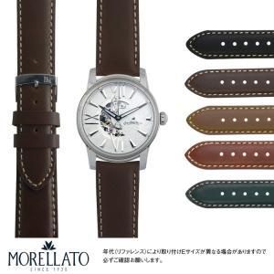 オロビアンコ用 Orobianco にぴったりの時計ベルト 交換 牛革 メンズ RODIUS X4937C23|mano-a-mano