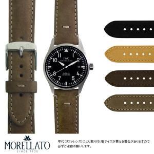 IWC マーク IWC MARK にぴったりの時計ベルト MORELLATO モレラート BERNINI X5041B94 - | 時計ベルト 時計 バンド 交換|mano-a-mano