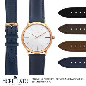 ポールスミス Paul Smith にぴったりの時計ベルト MORELLATO モレラート LEVY X5045A61 | 時計ベルト 時計 バンド 交換|mano-a-mano
