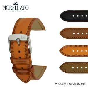 時計 ベルト 腕時計ベルト バンド  カーフ 牛革 MORELLATO モレラート PISANO ピサーノ X5046B71 18mm 20mm 22mm|mano-a-mano