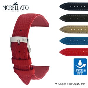 腕時計ベルト バンド 交換 ファブリック 22mm 20mm 18mm MORELLATO PARKOUR X5120282|mano-a-mano