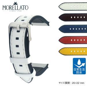 時計 ベルト 腕時計ベルト バンド カーフ(牛革) 生活防水 MORELLATO モレラート FLYBOARD フライボード X5121712 20mm 22mm|mano-a-mano