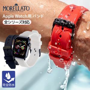 アップルウォッチ バンド apple watch ベルト ラバー 38mm 40mm MORELLATO LUGANO|mano-a-mano