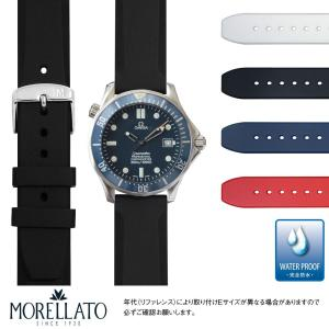 オメガ シーマスター プロフェッショナル用 OMEGA Seamaster professional にぴったりの時計ベルト ラバー LUGANO X5183556|mano-a-mano