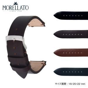 腕時計ベルト バンド 交換 牛革 メンズ 22mm 20mm 18mm MORELLATO SIMPLE X5188C23|mano-a-mano