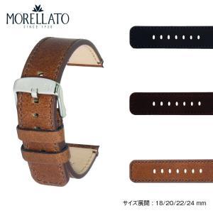 時計 ベルト 腕時計ベルト バンド  カーフ 牛革 MORELLATO モレラート CELLINI チェリーニ  X5189B76 18mm 20mm 22mm 24mm|mano-a-mano