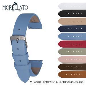腕時計ベルト バンド 交換 牛革 24mm 22mm 20mm 18mm 16mm MORELLATO MICRA X5200875|mano-a-mano