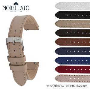 腕時計ベルト バンド 交換 牛革 20mm 18mm 16mm 14mm 12mm MORELLATO SPRINT X5202875|mano-a-mano