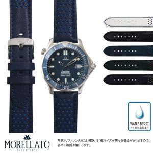 オメガ シーマスター プロフェッショナル用 OMEGA Seamaster professional にぴったりの時計ベルト 牛革 RALLY X5272C91|mano-a-mano