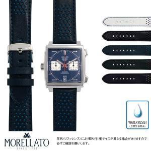 タグホイヤー モナコ 用 TAG Heuer Monaco にぴったりの時計ベルト MORELLATO モレラート RALLY X5272C91 日常生活防水 | 時計ベルト 時計 ベルト カーフ 時計|mano-a-mano