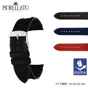 腕時計ベルト バンド 交換 ファブリック 22mm 20mm 18mm MORELLATO SWIM X5273C93|mano-a-mano