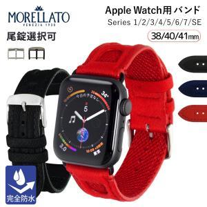 アップルウォッチ バンド apple watch ベルト ファブリック 38mm 40mm MORELLATO SWIM サードパーティ 保護ケースつき|mano-a-mano