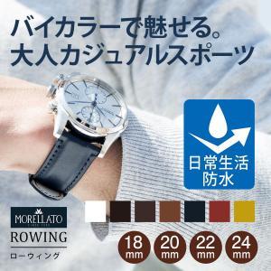 腕時計ベルト バンド 交換 牛革 24mm 22mm 20mm 18mm MORELLATO ROWING X5274C91|mano-a-mano