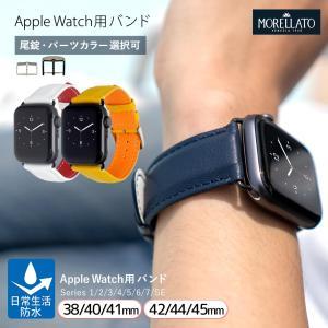 アップルウォッチ バンド apple watch ベルト 38mm 40mm 42mm 44mm MORELLATO ROWING サードパーティ 保護ケースつき|mano-a-mano