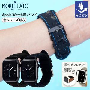 アップルウォッチ バンド apple watch ベルト 38mm 40mm 42mm 44mm MORELLATO LIVENZA|mano-a-mano
