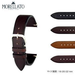 腕時計ベルト バンド 交換 牛革 メンズ 22mm 20mm 18mm MORELLATO VINTAGE X5278C92|mano-a-mano