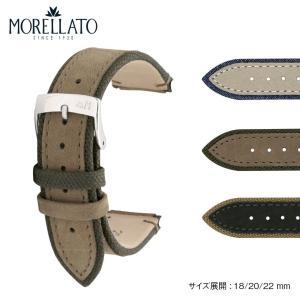 腕時計ベルト バンド 交換 ファブリック 牛革 22mm 20mm MORELLATO VECELLIO X5332C38|mano-a-mano