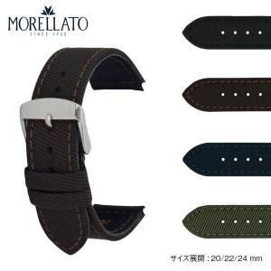 腕時計ベルト バンド 交換 リサイクルファブリック MORELLATO CORFU X5390D12 交換用工具付|mano-a-mano