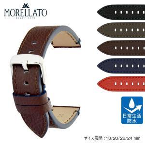 腕時計ベルト バンド 交換 カーフ 24mm 22mm 20mm 18mm MORELLATO PARAGLIDING X5394D14|mano-a-mano