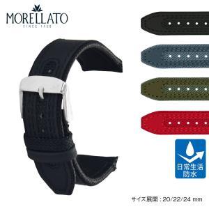 腕時計ベルト バンド カーフ(ラバーコーティング)・ファブリック MORELLATO HYDROSPEED X5395B55|mano-a-mano