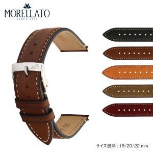 腕時計ベルト バンド 交換 牛革 メンズ 22mm 20mm 18mm MORELLATO EL GRECO X5439B71 交換用工具付|mano-a-mano
