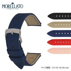 腕時計ベルト バンド 交換 リサイクルプラスチック 20mm 18mm 16mm 14mm MORELLATO OCEAN X5446D25|mano-a-mano