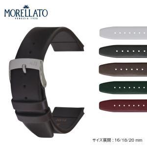 腕時計ベルト バンド 交換 リサイクルアップルファイバー 20mm 18mm 16mm MORELLATO FUJI X5479D36|mano-a-mano