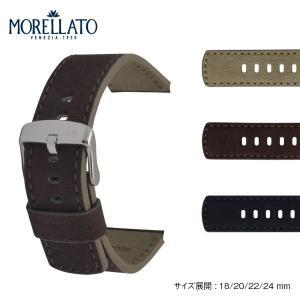 腕時計ベルト バンド 交換 リサイクルペーパー 24mm 22mm 20mm 18mm MORELLATO ORIGAMI X5480D35|mano-a-mano