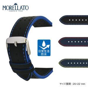腕時計ベルト バンド 交換 牛革 22mm 20mm MORELLATO SUMO X5485D37 交換用工具付|mano-a-mano
